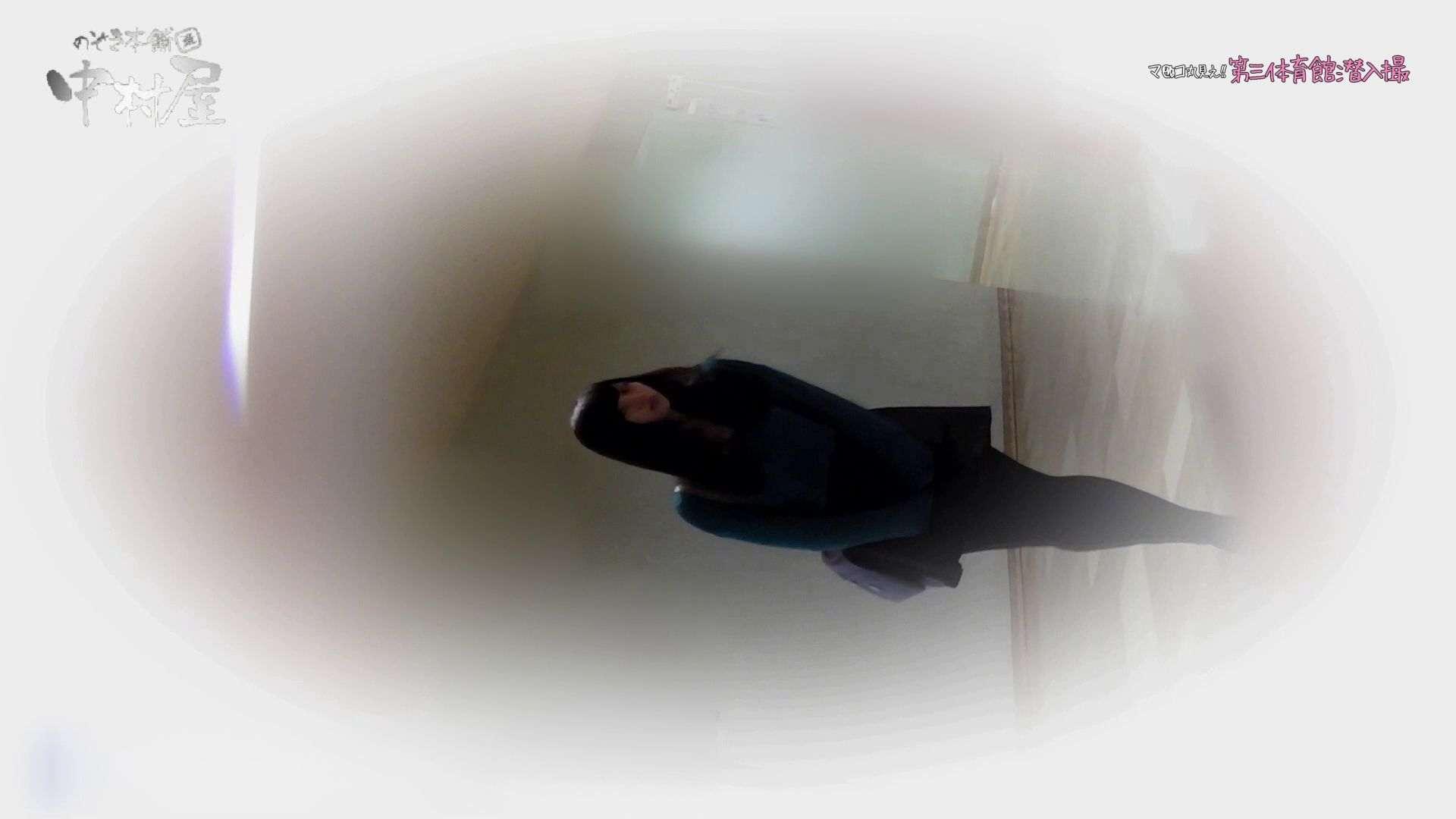 第三体育館File044長身のバレー部員が目の前の個室に入ってくれました。前編 マンコ映像 えろ無修正画像 40連発 15