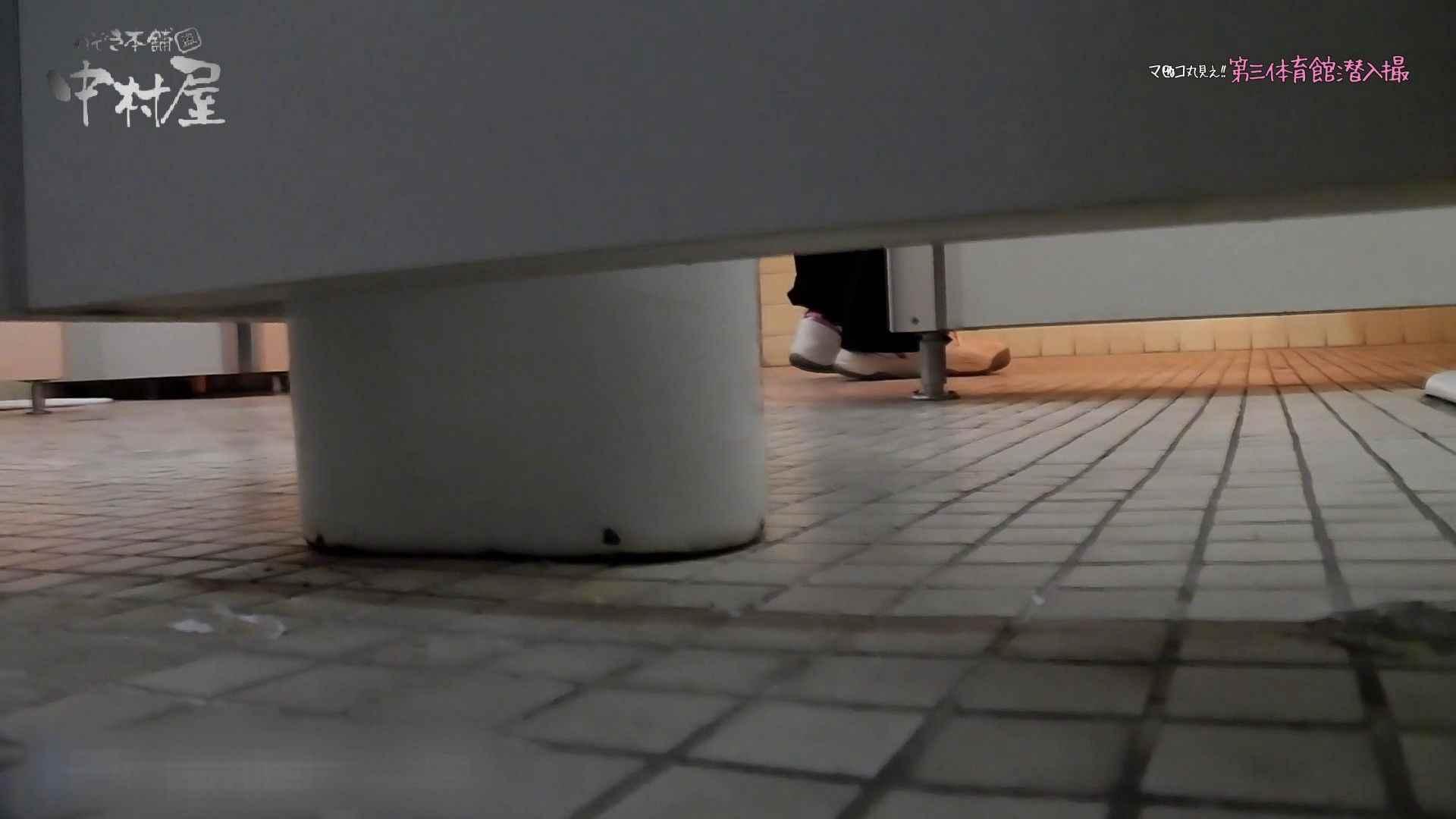 第三体育館File044長身のバレー部員が目の前の個室に入ってくれました。前編 排泄 オマンコ無修正動画無料 40連発 18