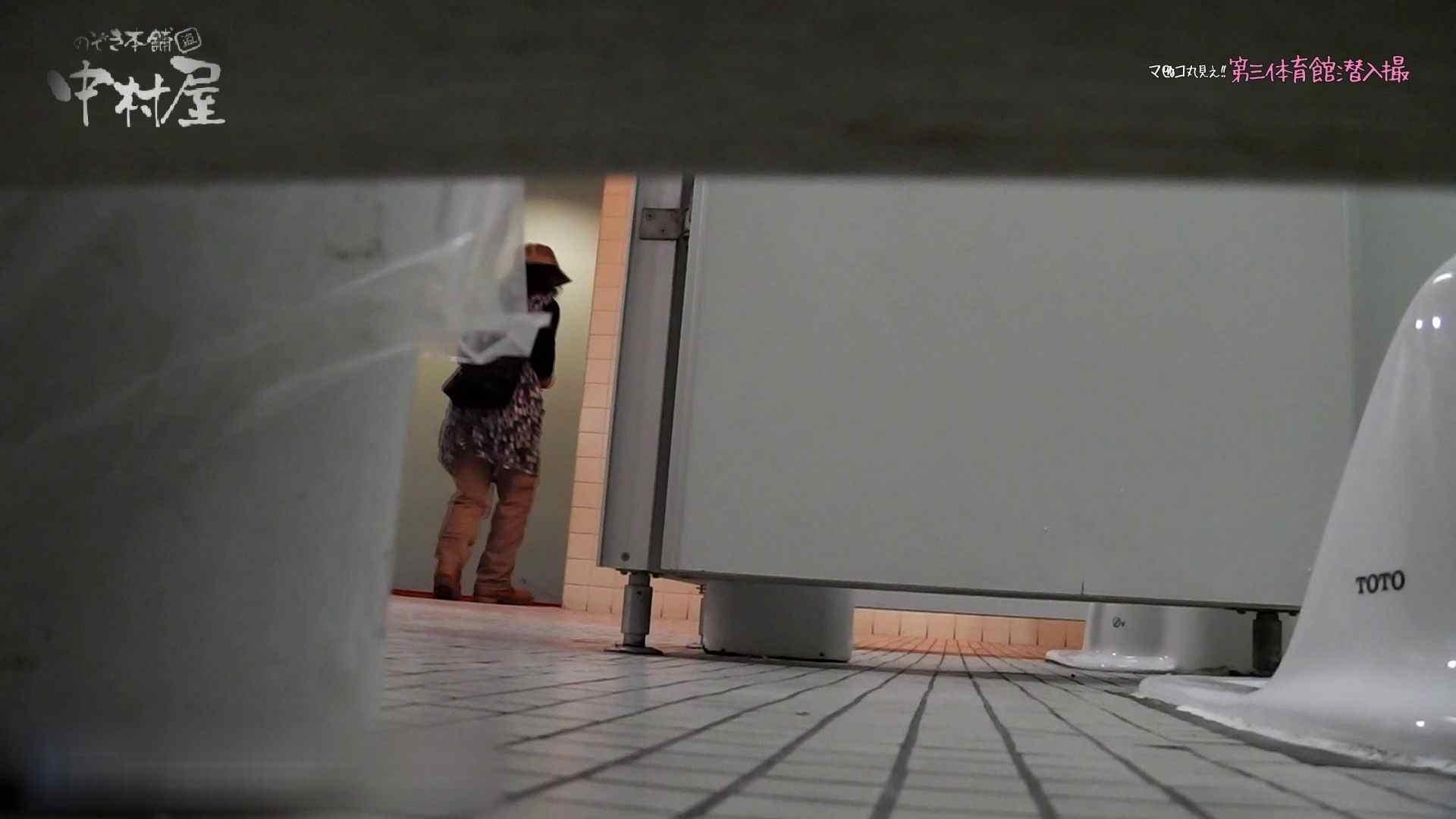 第三体育館File044長身のバレー部員が目の前の個室に入ってくれました。前編 アスリート美女 ワレメ動画紹介 40連発 23