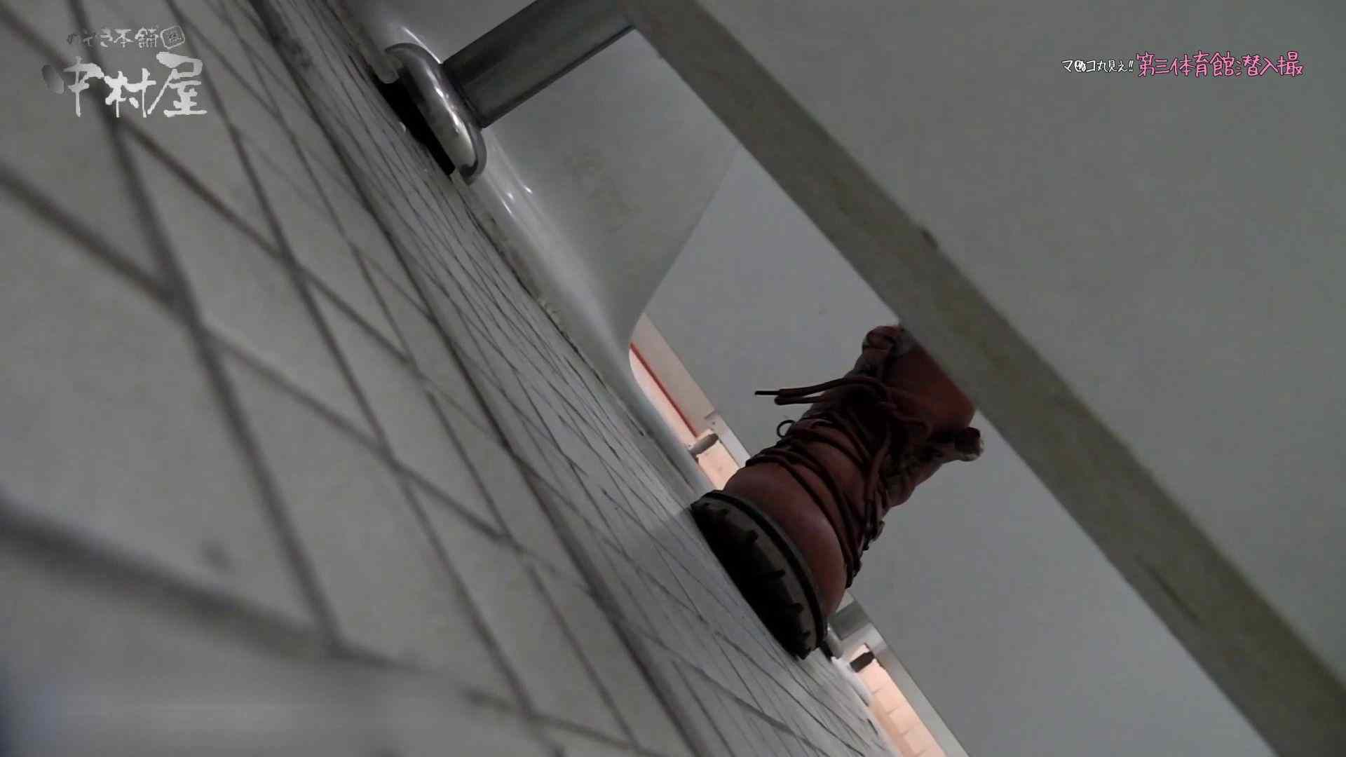 第三体育館File044長身のバレー部員が目の前の個室に入ってくれました。後編 丸見え ヌード画像 80連発 42