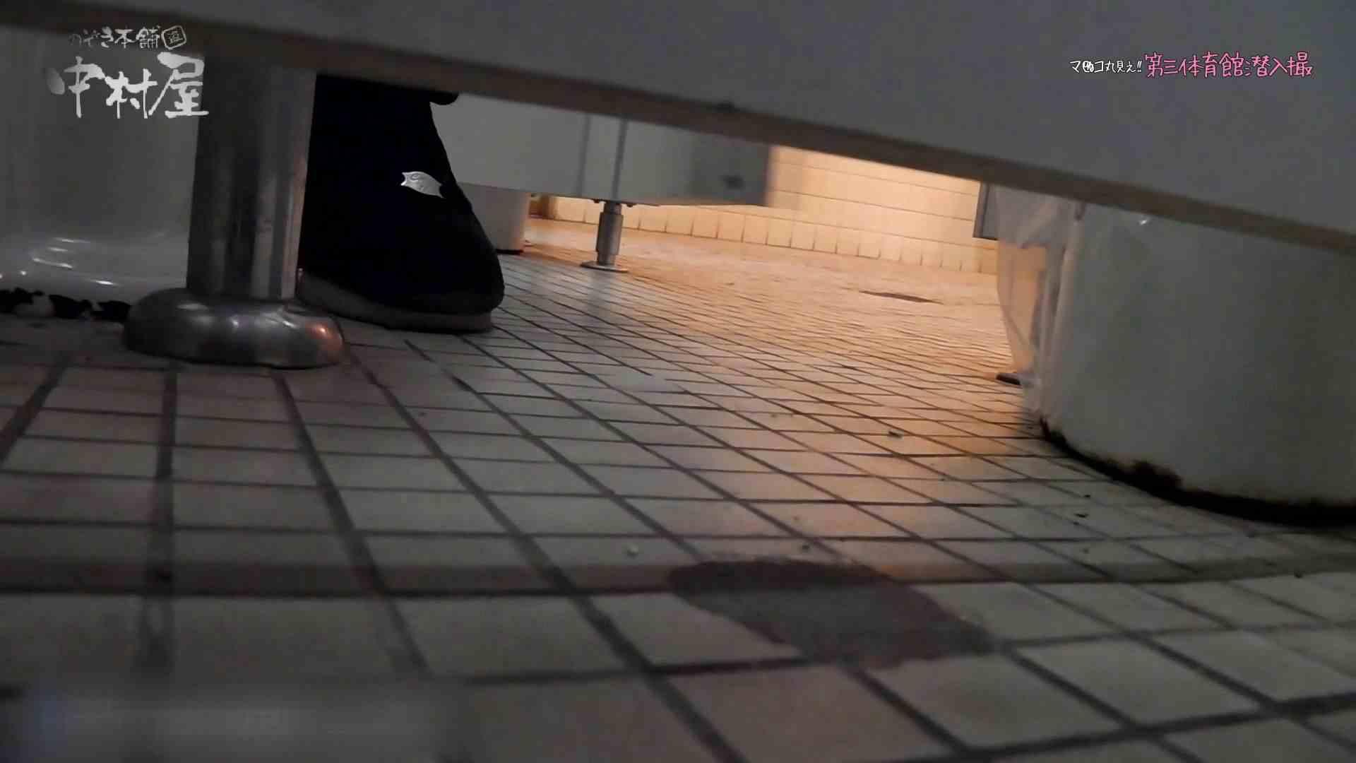 第三体育館File044長身のバレー部員が目の前の個室に入ってくれました。後編 バックショット エロ画像 80連発 43