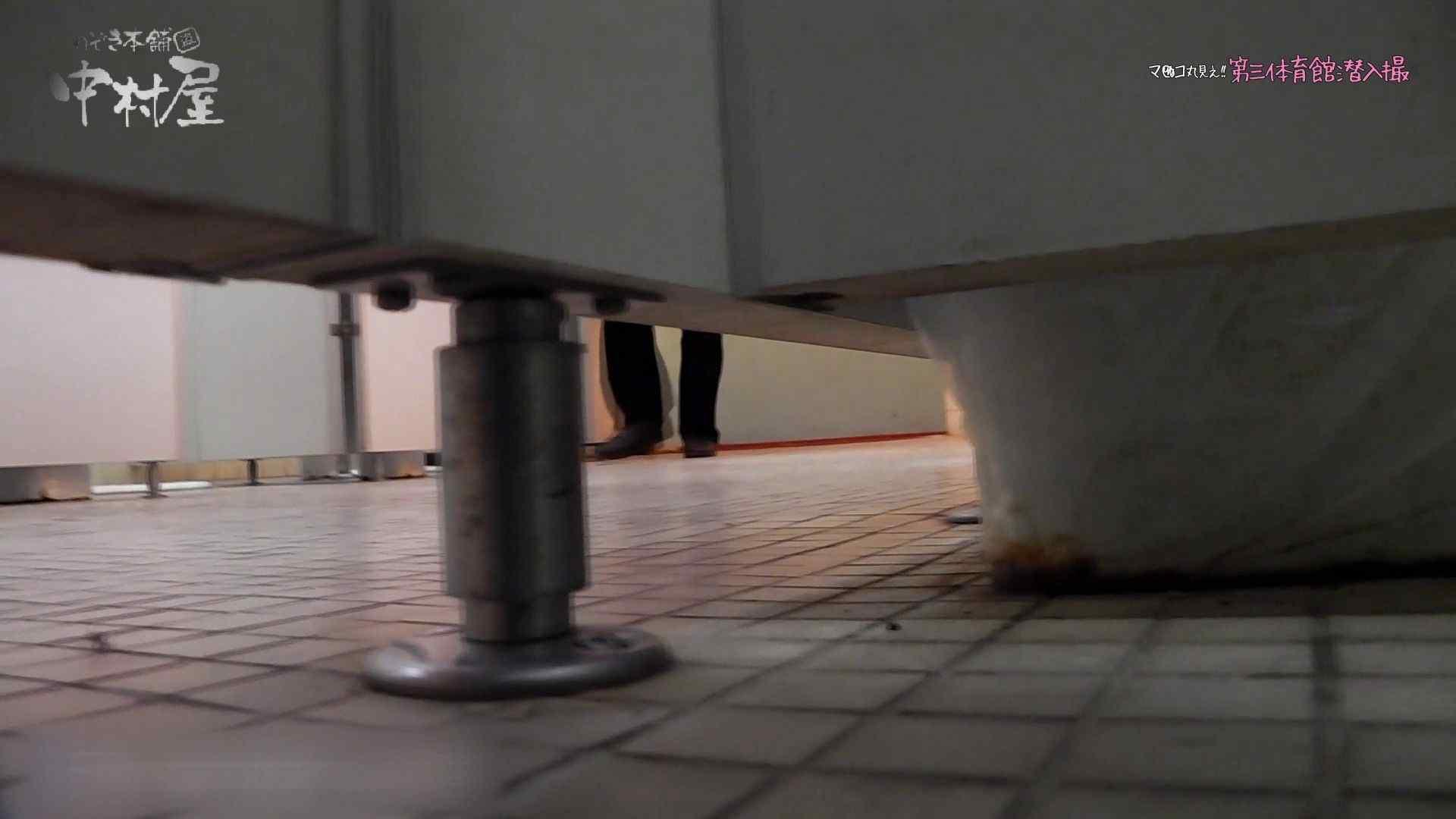 第三体育館File044長身のバレー部員が目の前の個室に入ってくれました。後編 乙女 おまんこ無修正動画無料 80連発 53