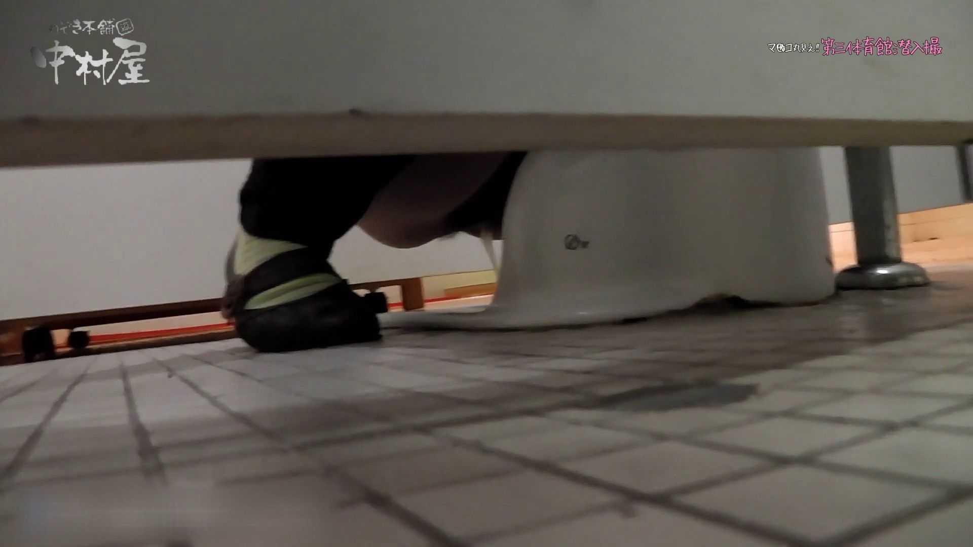 第三体育館File044長身のバレー部員が目の前の個室に入ってくれました。後編 排泄 | アスリート娘  80連発 61