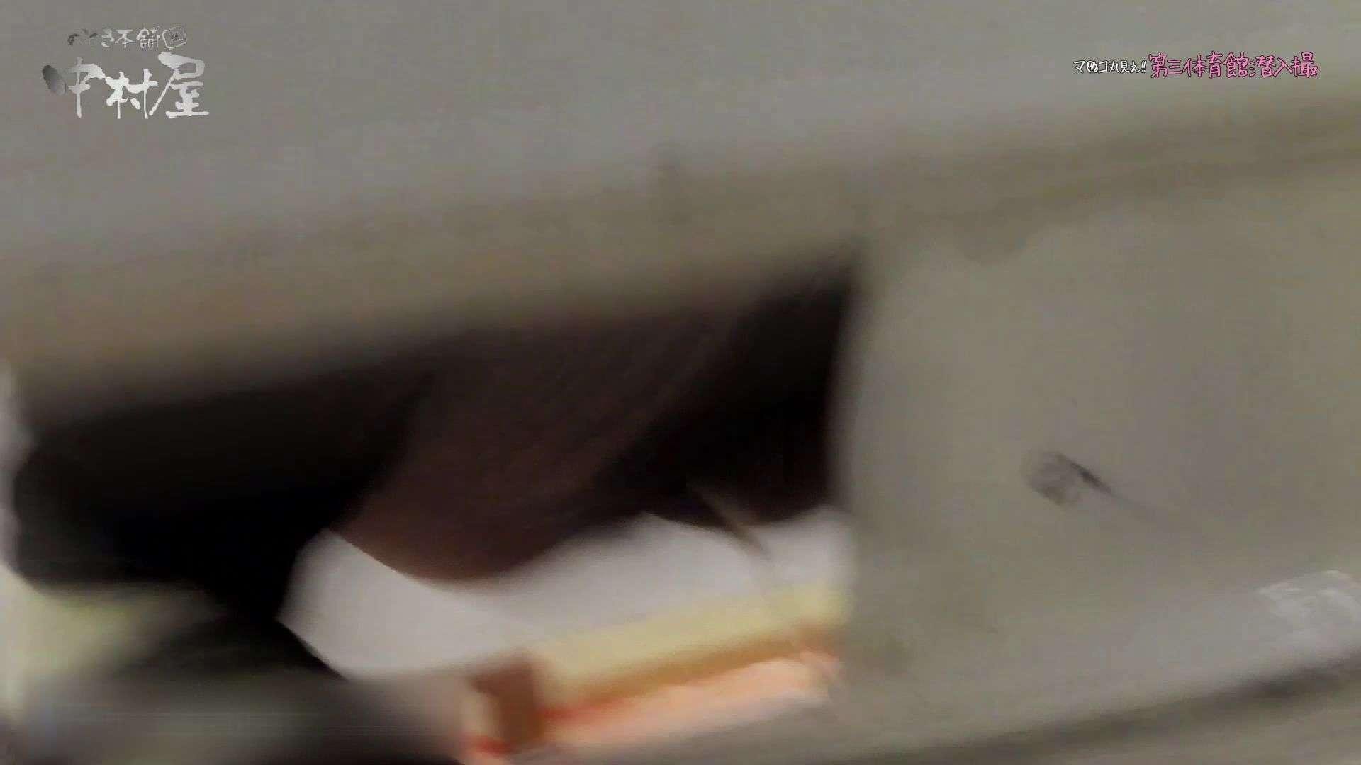 第三体育館File044長身のバレー部員が目の前の個室に入ってくれました。後編 独占盗撮 えろ無修正画像 80連発 62