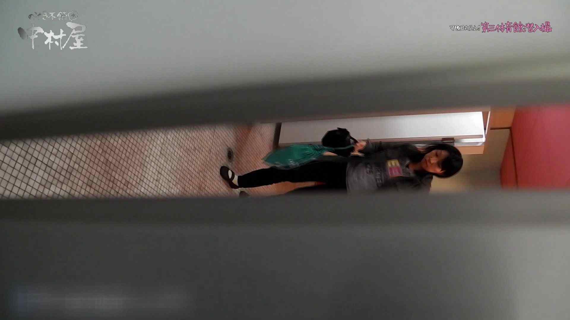 第三体育館File044長身のバレー部員が目の前の個室に入ってくれました。後編 乙女 おまんこ無修正動画無料 80連発 65