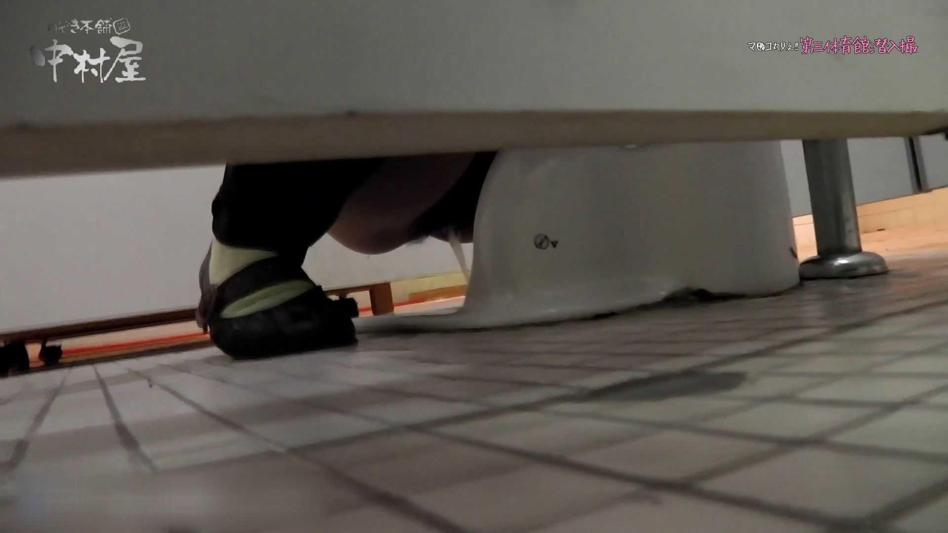 第三体育館File044長身のバレー部員が目の前の個室に入ってくれました。後編 丸見え ヌード画像 80連発 66