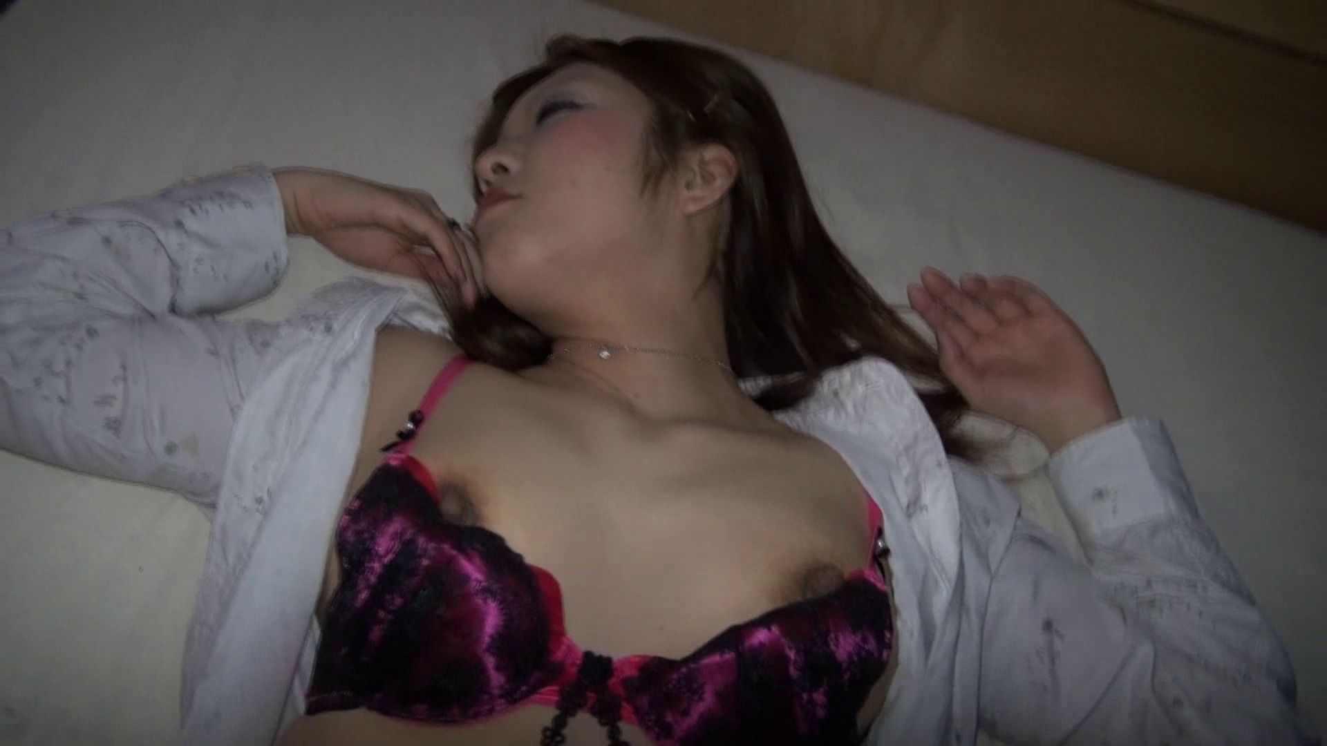 変態ギャル姫のH Vol.08 後編 感じるセックス ワレメ動画紹介 65連発 32