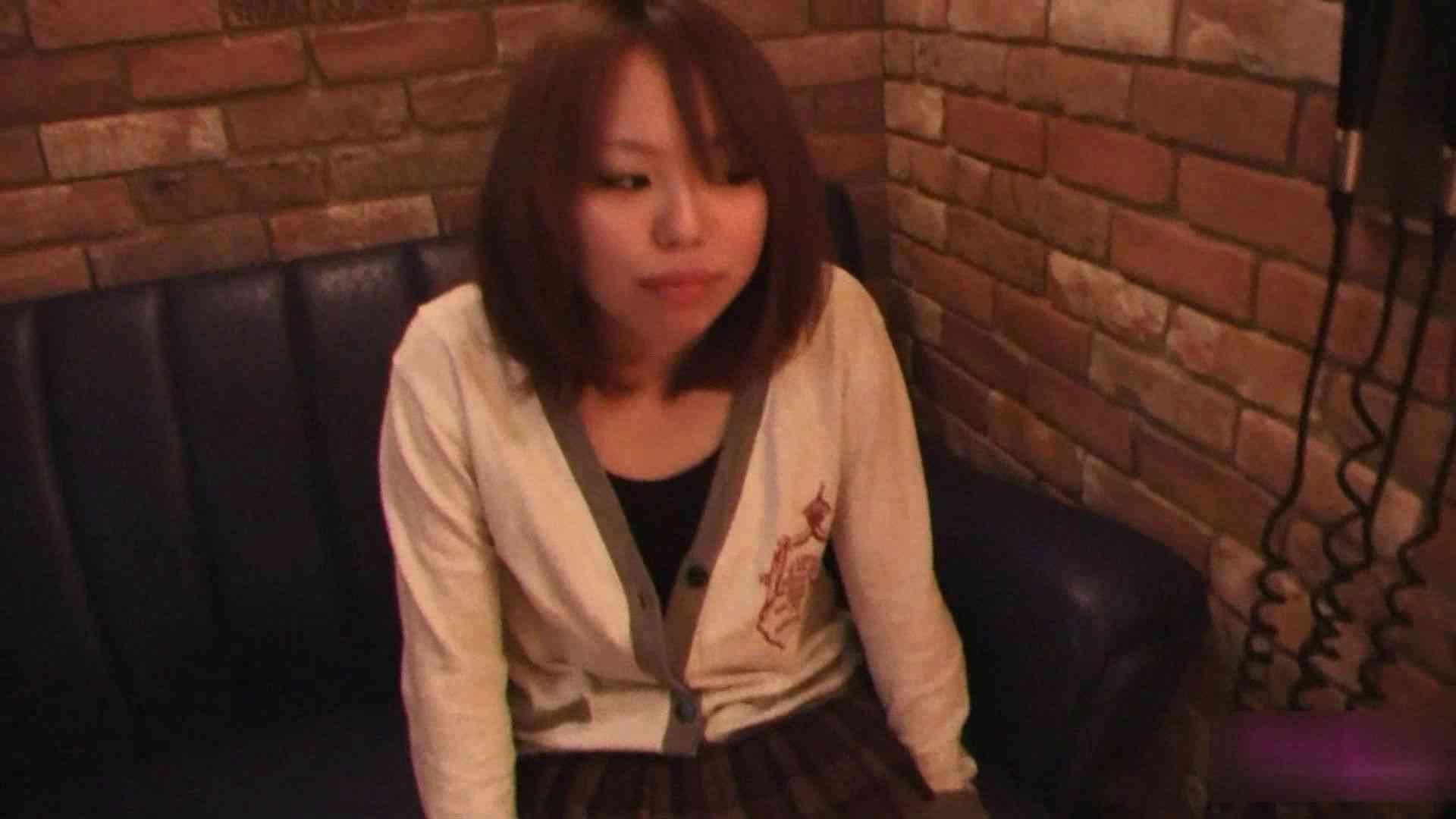 変態ギャル姫のH Vol.13 前編 乳首   美女OL  91連発 1