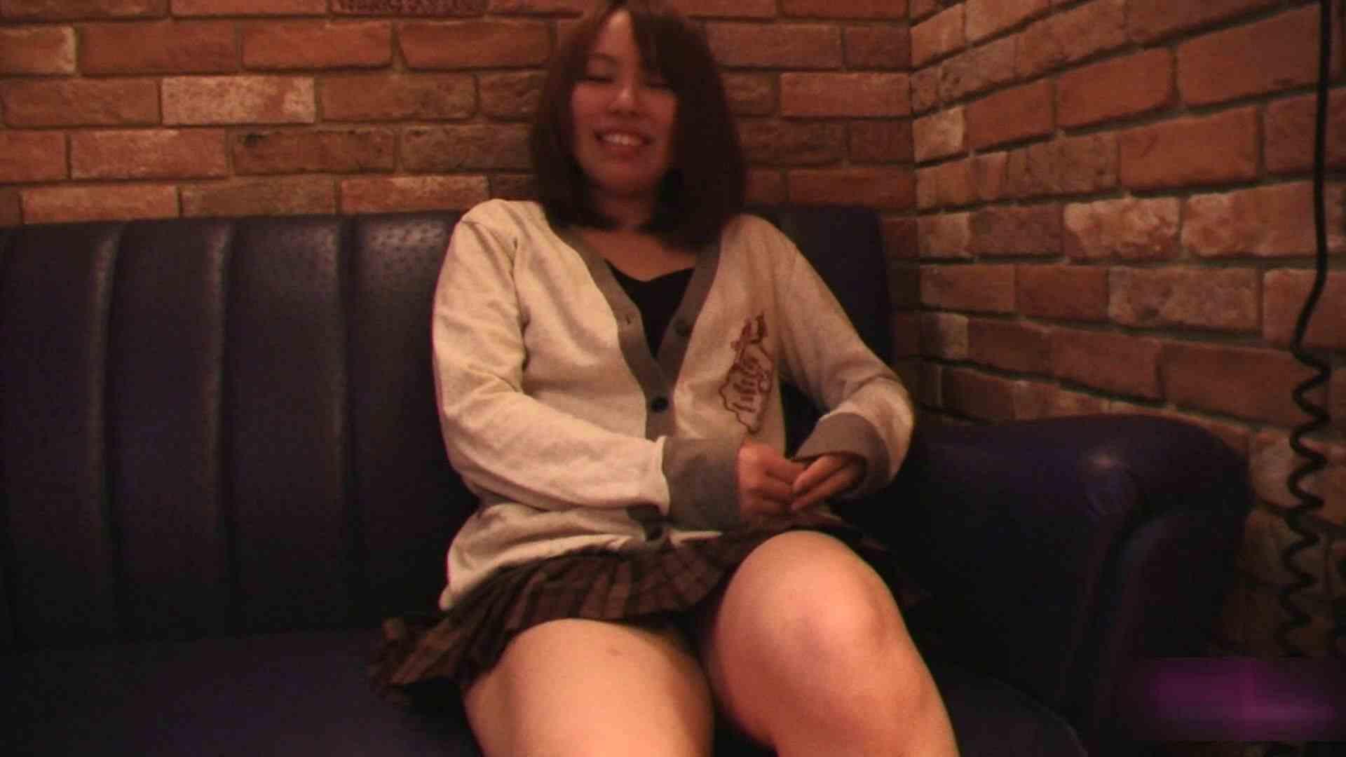 変態ギャル姫のH Vol.13 前編 おっぱい娘 のぞき動画画像 91連発 3