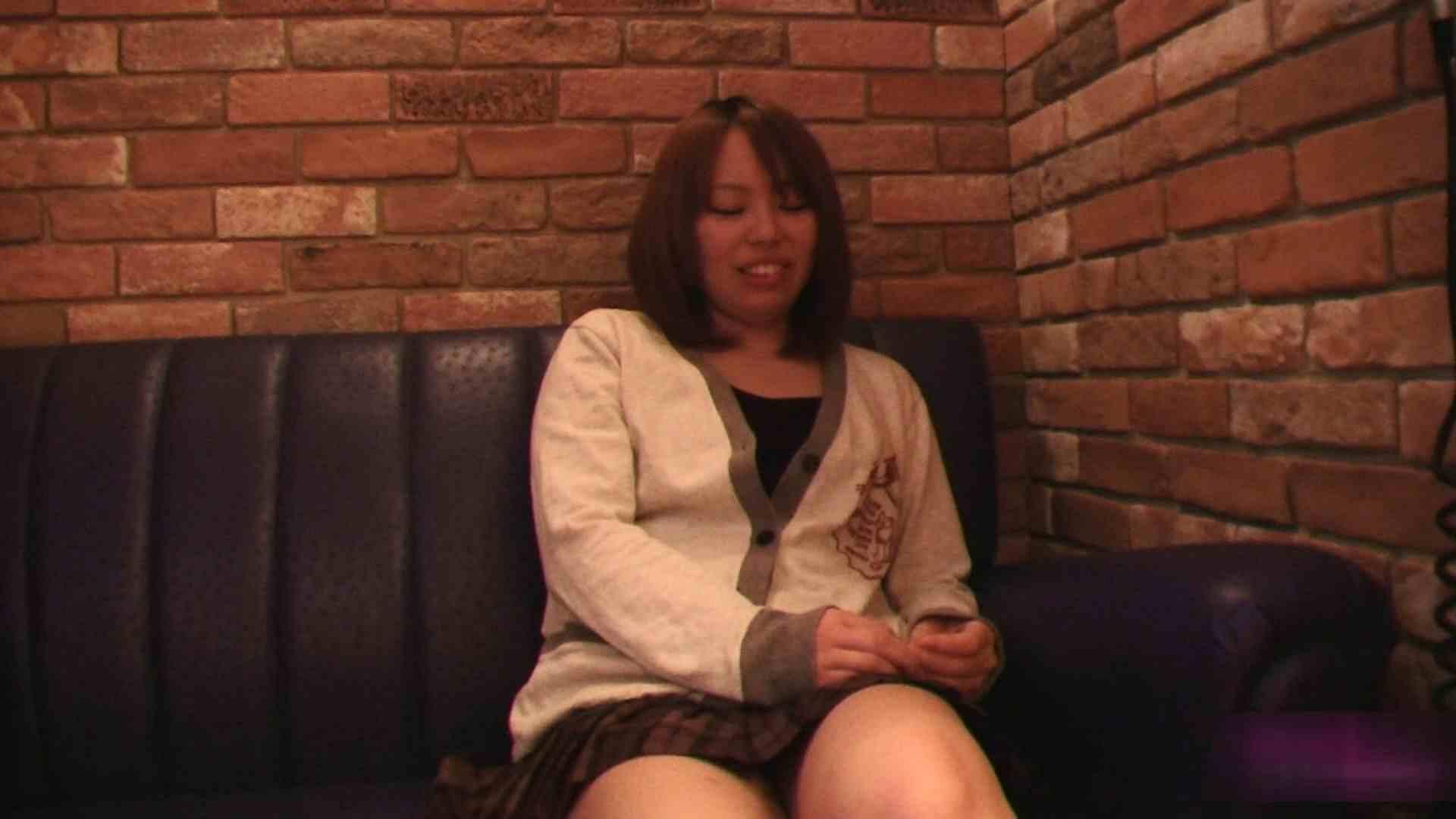変態ギャル姫のH Vol.13 前編 おっぱい娘 のぞき動画画像 91連発 27