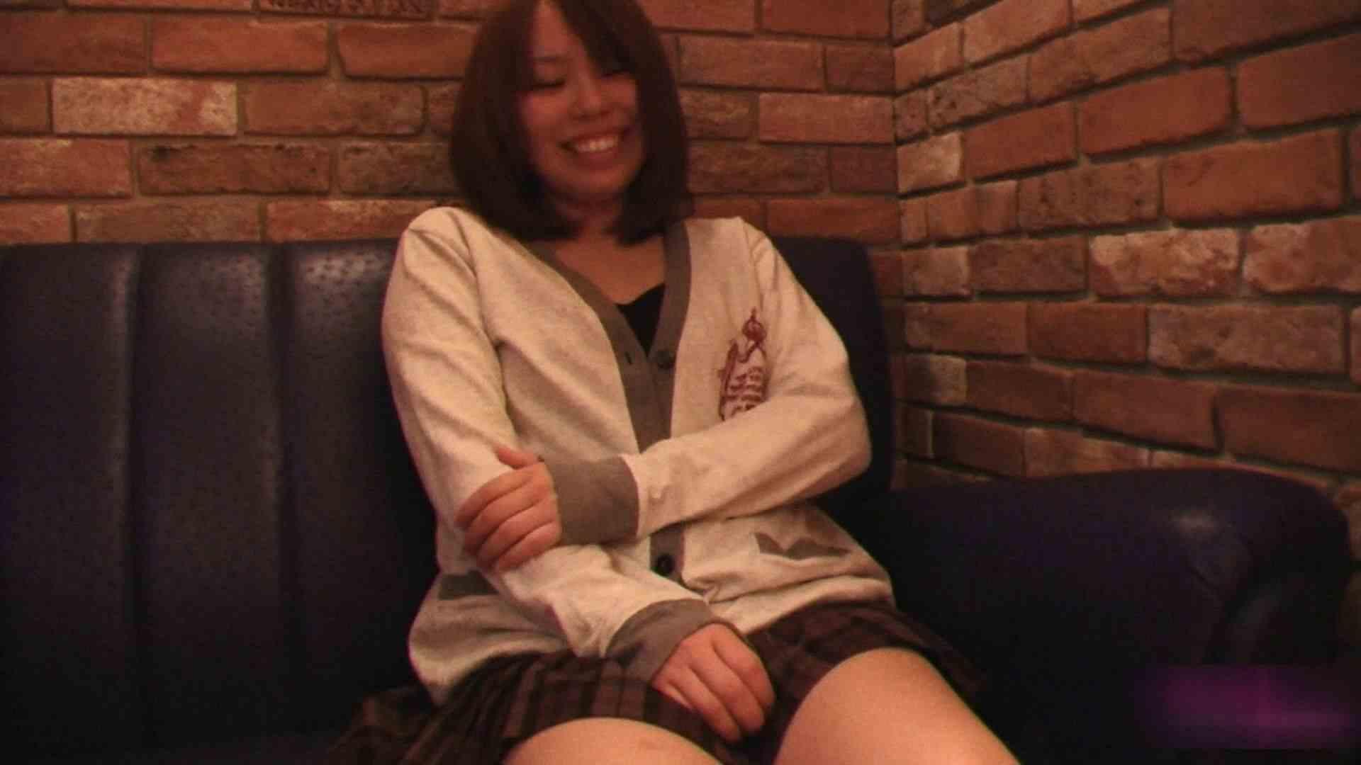 変態ギャル姫のH Vol.13 前編 おっぱい娘 のぞき動画画像 91連発 33
