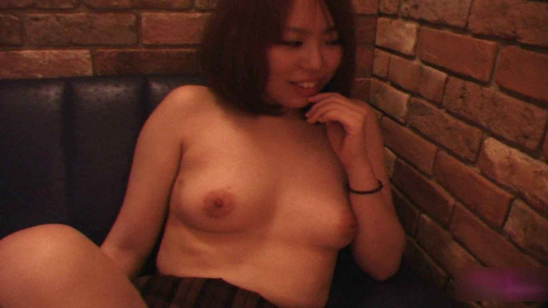変態ギャル姫のH Vol.13 前編 喘ぎ娘 オメコ動画キャプチャ 91連発 76