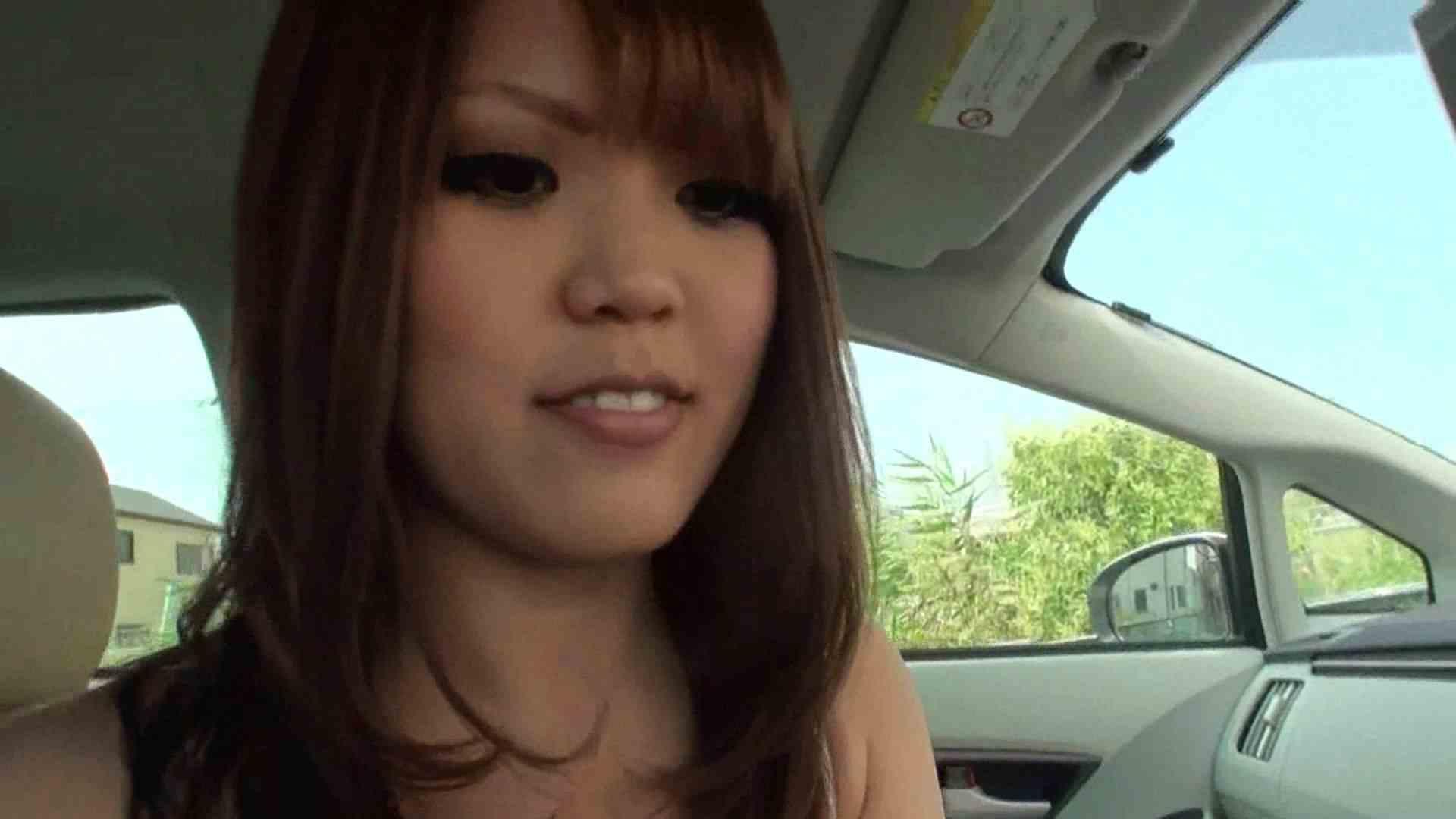 S級厳選美女ビッチガールVol.50 前編 モデル   美女OL  101連発 25