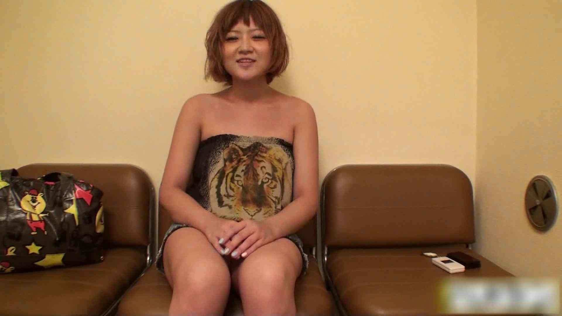 ビッチガールの反逆 Vol.11 美女OL   0  53連発 1