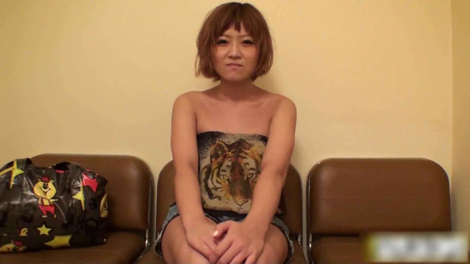 ビッチガールの反逆 Vol.11 美女OL  53連発 2