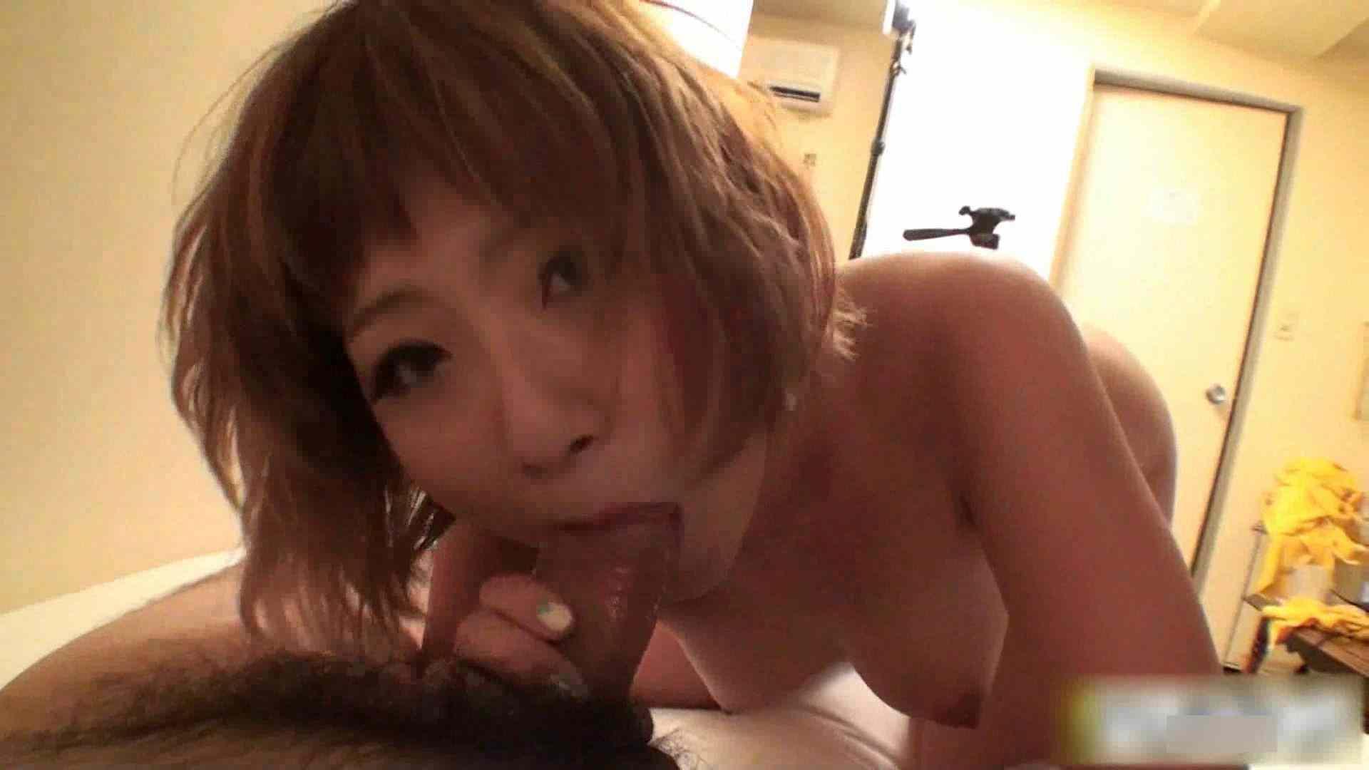 ビッチガールの反逆 Vol.11 美女OL  53連発 42