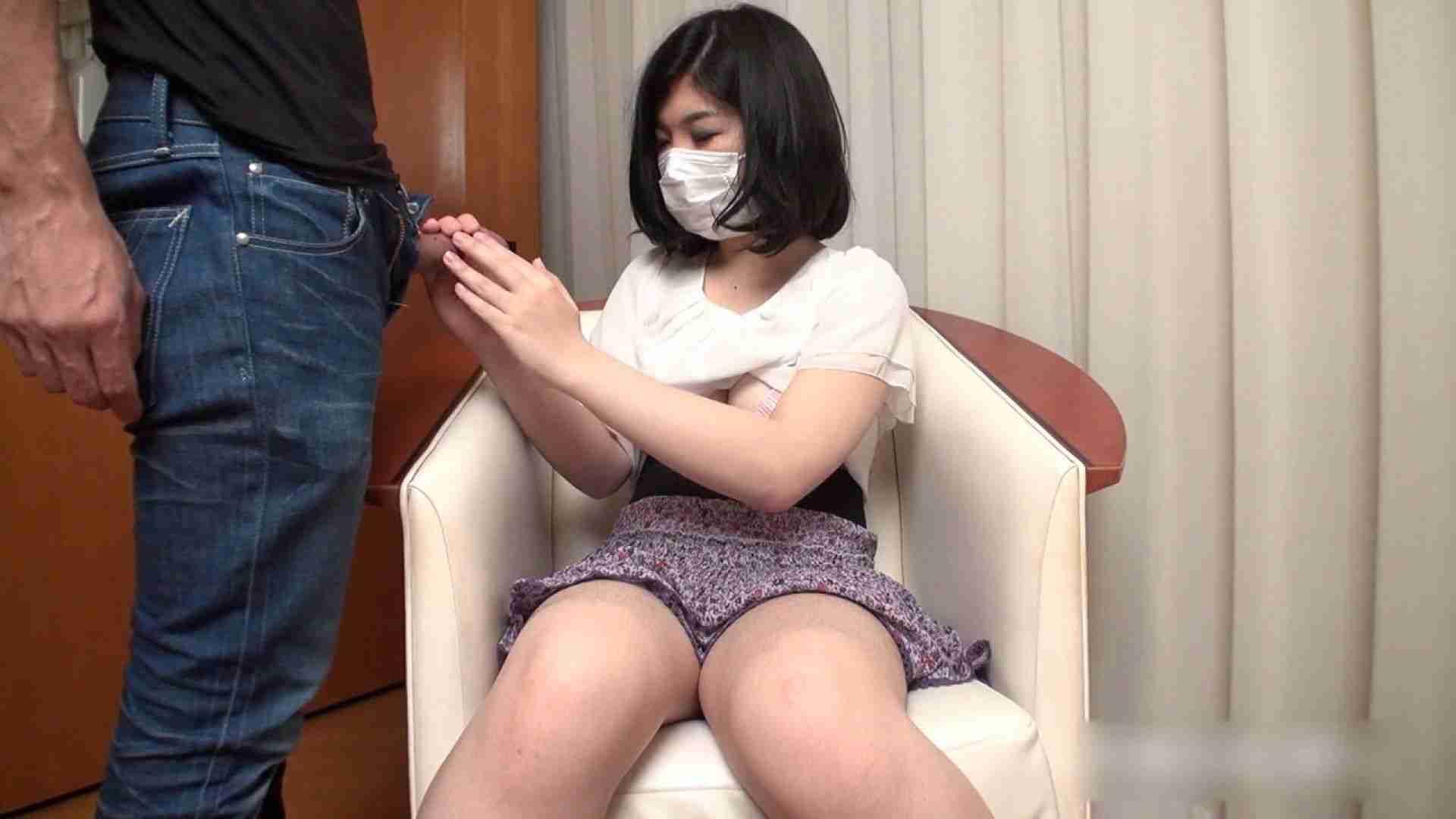 ビッチガールの反逆 Vol.15 前編 美女OL ぱこり動画紹介 43連発 26