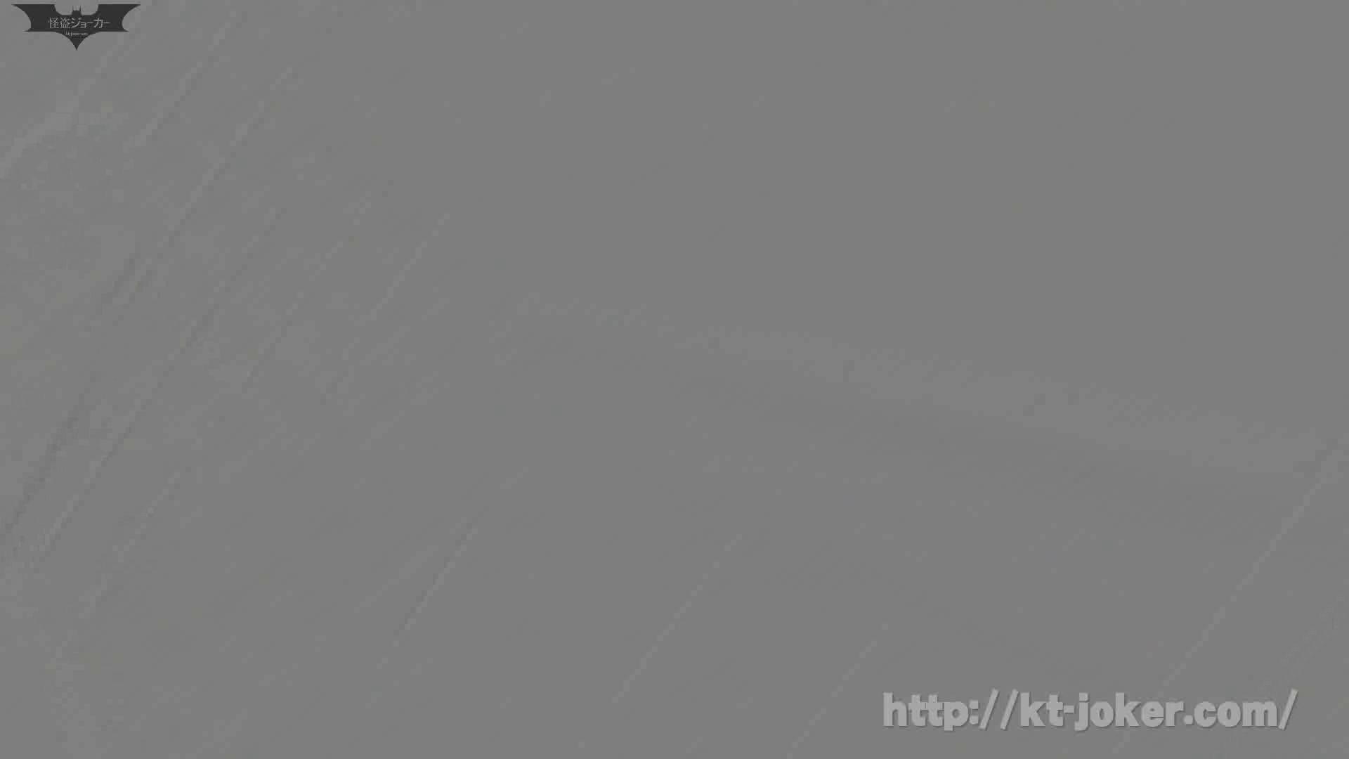 命がけ潜伏洗面所! vol.63 美女OL オマンコ動画キャプチャ 109連発 11