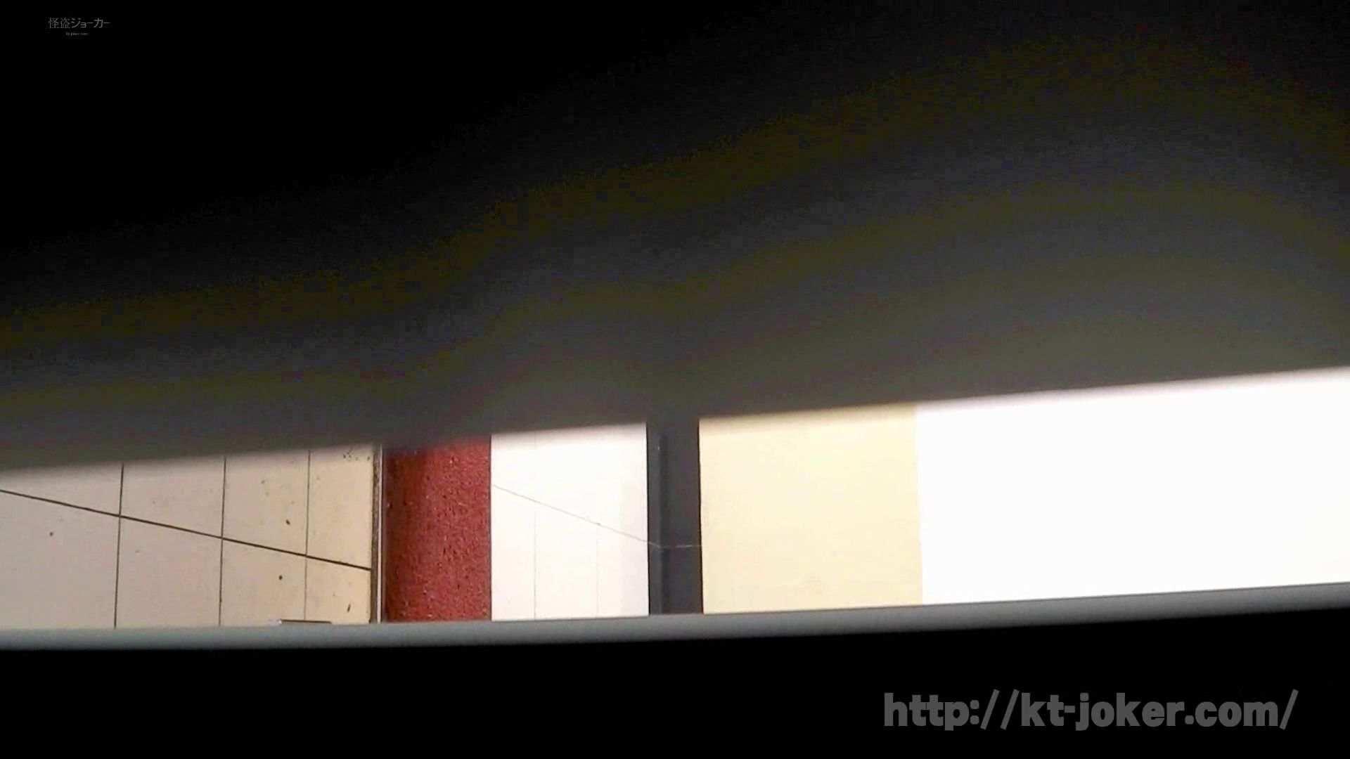 命がけ潜伏洗面所! vol.63 美女OL オマンコ動画キャプチャ 109連発 53