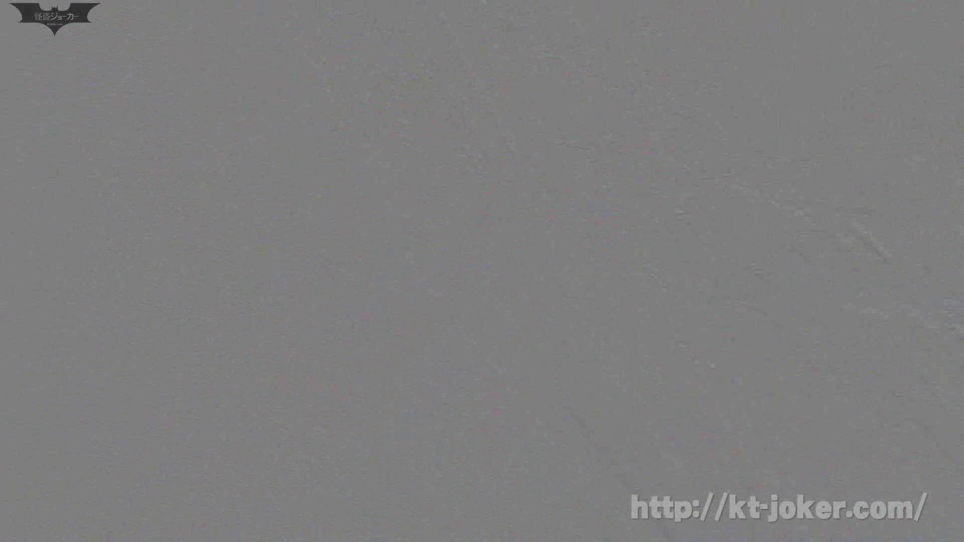 命がけ潜伏洗面所! vol.63 プライベート  109連発 69