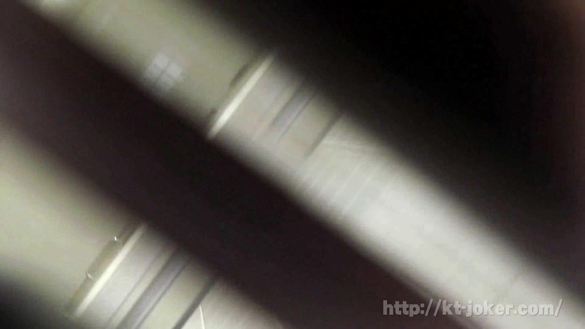命がけ潜伏洗面所! vol.66 ナイスドアップ、外撮り!! 美女OL ぱこり動画紹介 73連発 53