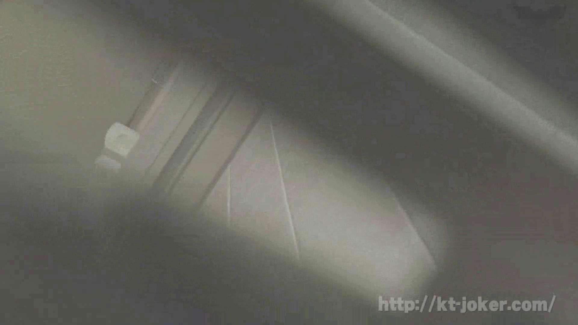 命がけ潜伏洗面所! vol.69 あのかわいい子がついフロント撮り実演 プライベート  69連発 9