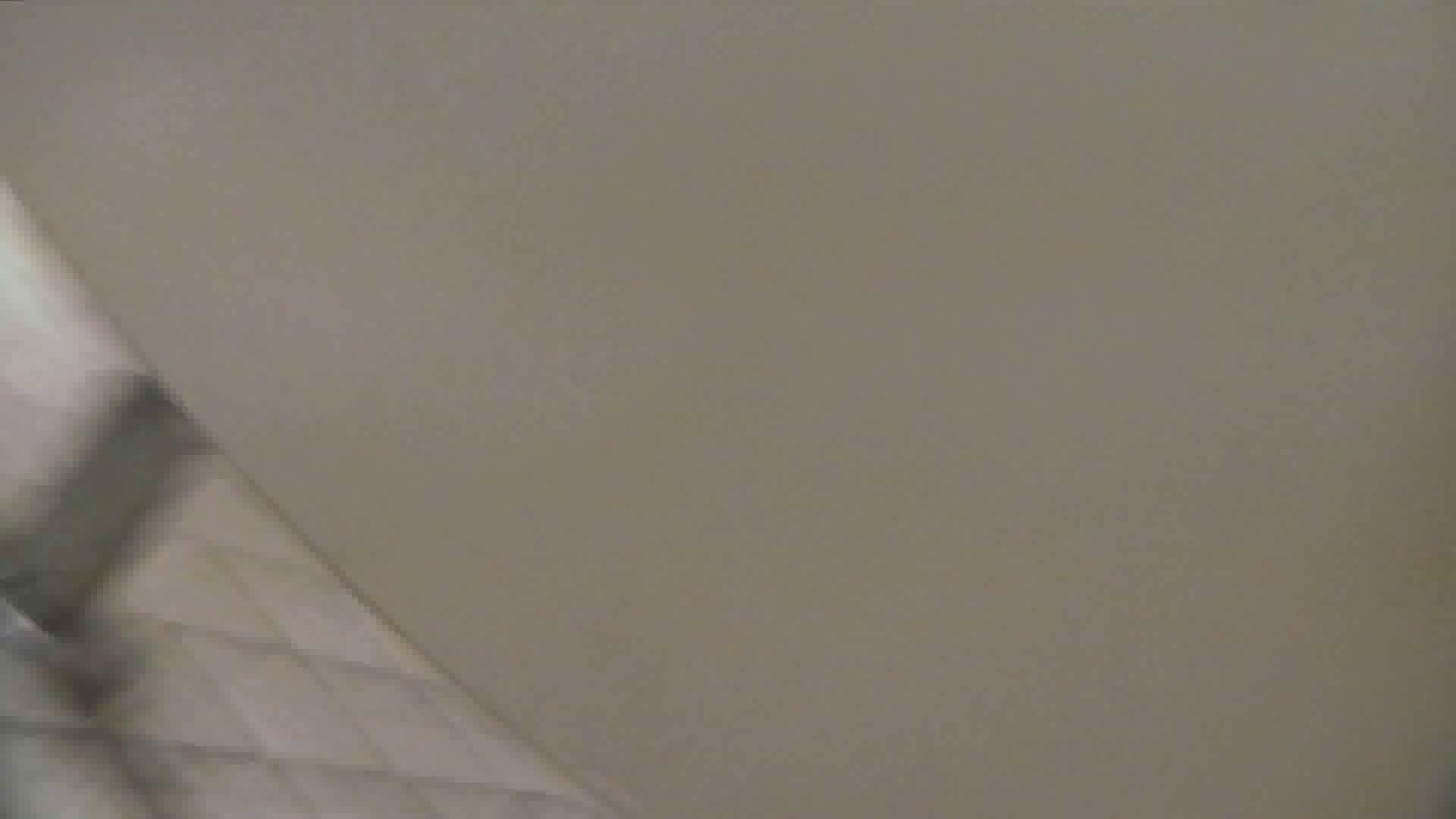 vol.26 命がけ潜伏洗面所! ゴツゴツ系 洗面所 | 美女OL  92連発 9