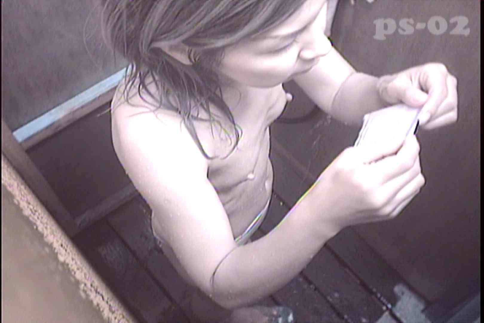 File.09 貧乳そして大きな乳首のお姉さん おっぱい娘 AV無料 57連発 24