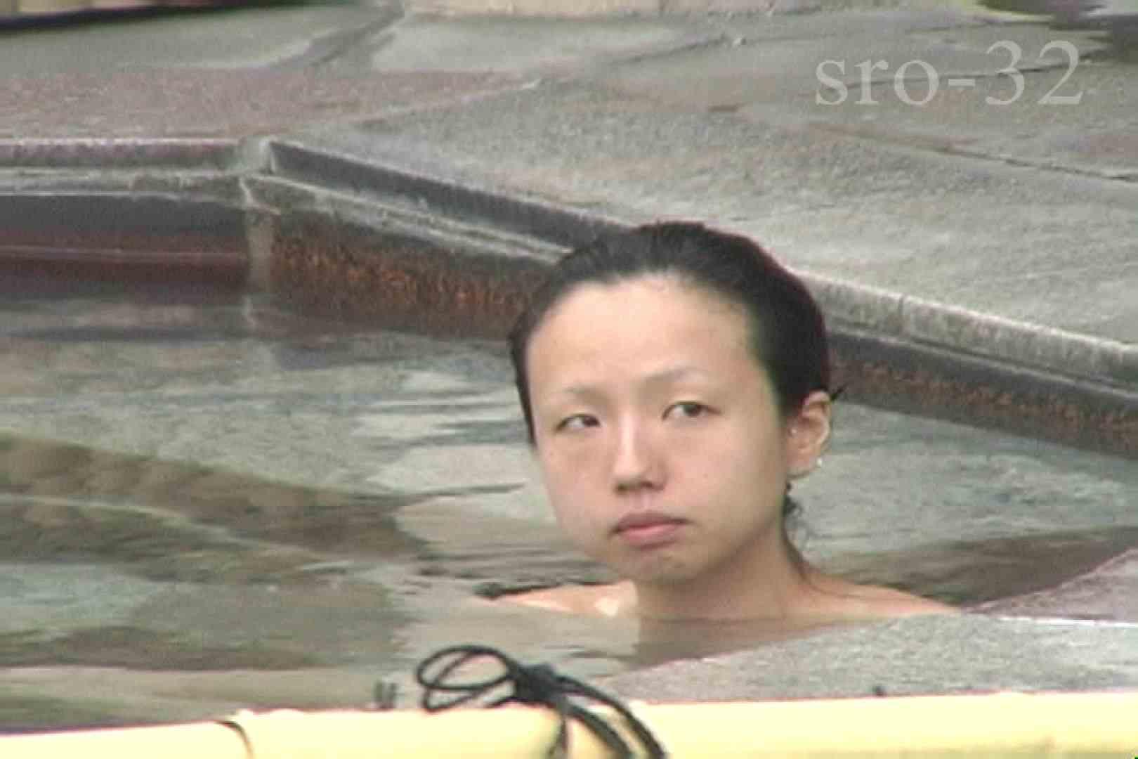 真・露天旅情 三十二番湯 お姉さん エロ画像 34連発 18