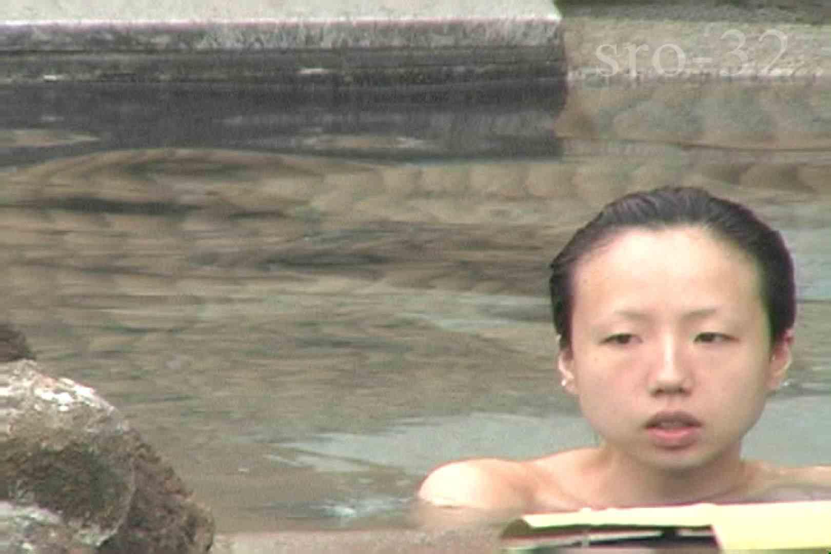 真・露天旅情 三十二番湯 お姉さん エロ画像 34連発 26