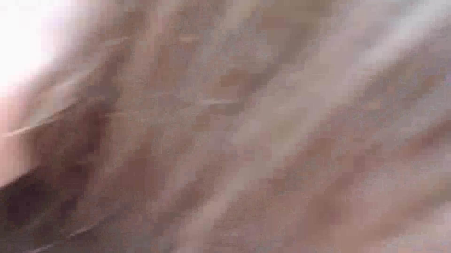 ギャルとハメハメ生チャット!Vol.09前編 美女OL オマンコ動画キャプチャ 101連発 62