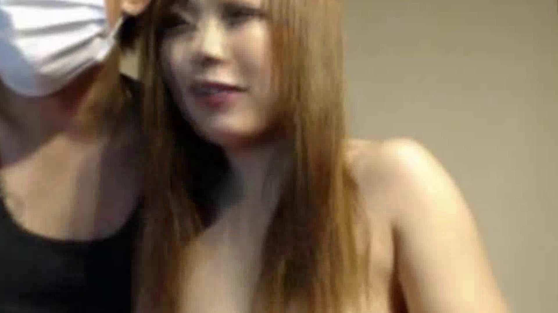 ギャルとハメハメ生チャット!Vol.18前編 SEXプレイ | 美女OL  93連発 25