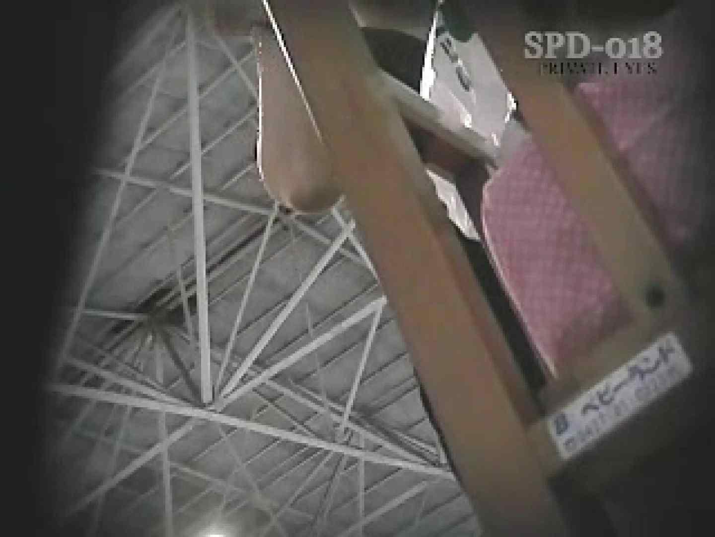 SPD-018 水着ギャル赤外線&更衣室 小悪魔ギャル AV動画キャプチャ 66連発 65