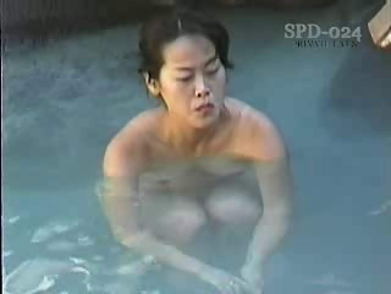 SPD-024 新・潜入露天(四番湯) 潜入 のぞき動画画像 46連発 43