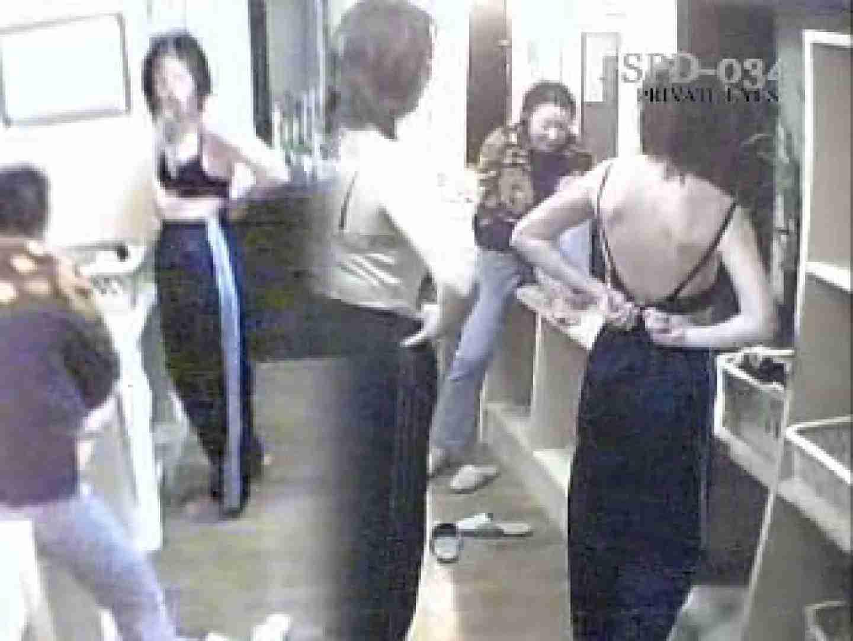 SPD-034 ガラスの館 1 脱衣所 われめAV動画紹介 74連発 32