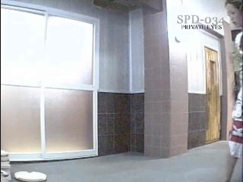 SPD-034 ガラスの館 1 女風呂 性交動画流出 74連発 73