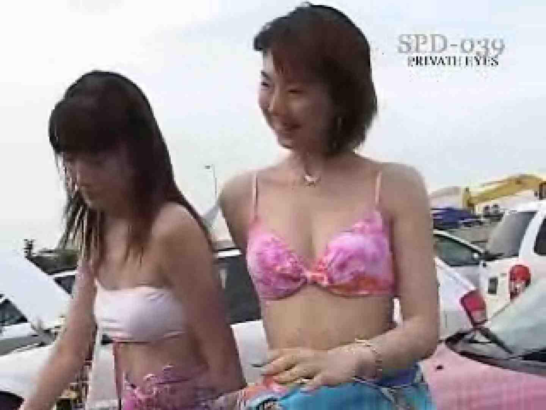 SPD-039 ザ・コンパニオン 2001 ワゴンカーフェスティバル パンスト娘  110連発 42