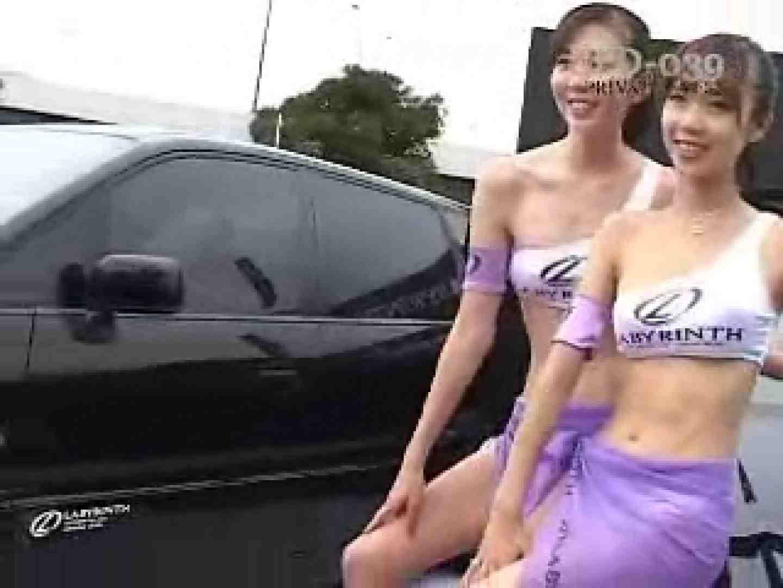 SPD-039 ザ・コンパニオン 2001 ワゴンカーフェスティバル パンスト娘   素人ギャル女  110連発 103