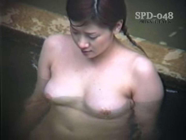 SPD-048 盗撮 5 湯乙女の花びら 独占盗撮 おめこ無修正動画無料 100連発 10