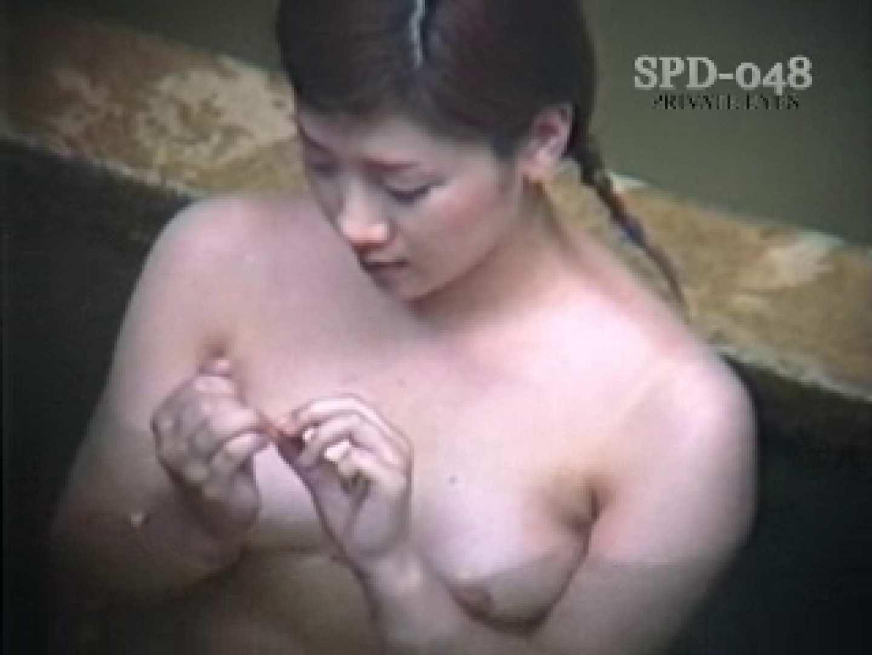 SPD-048 盗撮 5 湯乙女の花びら ぽっちゃり | お姉さん  100連発 15