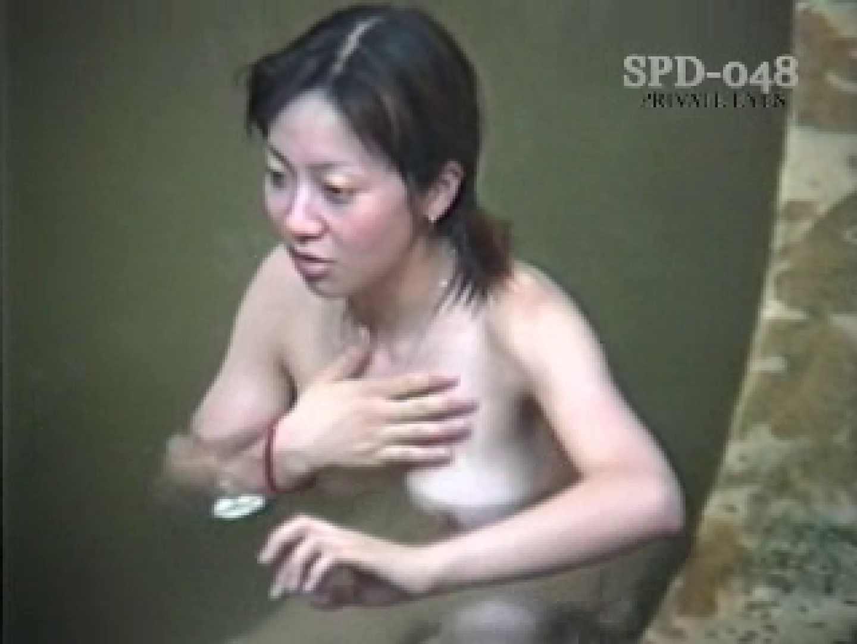 SPD-048 盗撮 5 湯乙女の花びら 小悪魔ギャル オメコ動画キャプチャ 100連発 58