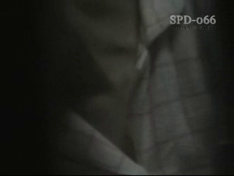 SPD-066 3センチメートルの隙間 4 民家でお風呂  80連発 42