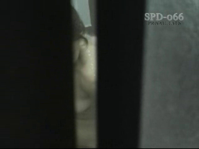 SPD-066 3センチメートルの隙間 4 熟女マダム AV無料動画キャプチャ 80連発 52