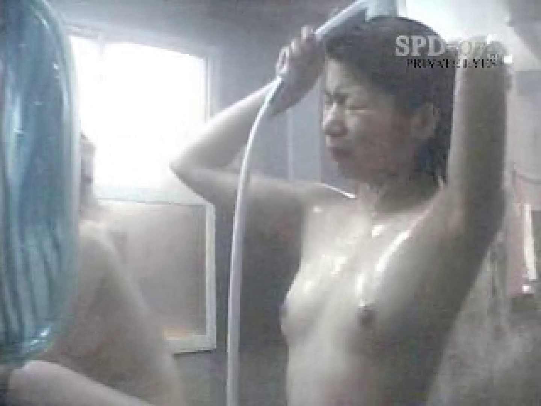 SPD-075 脱衣所から洗面所まで 9カメ追跡盗撮 後編 追跡 盗み撮り動画キャプチャ 77連発 7