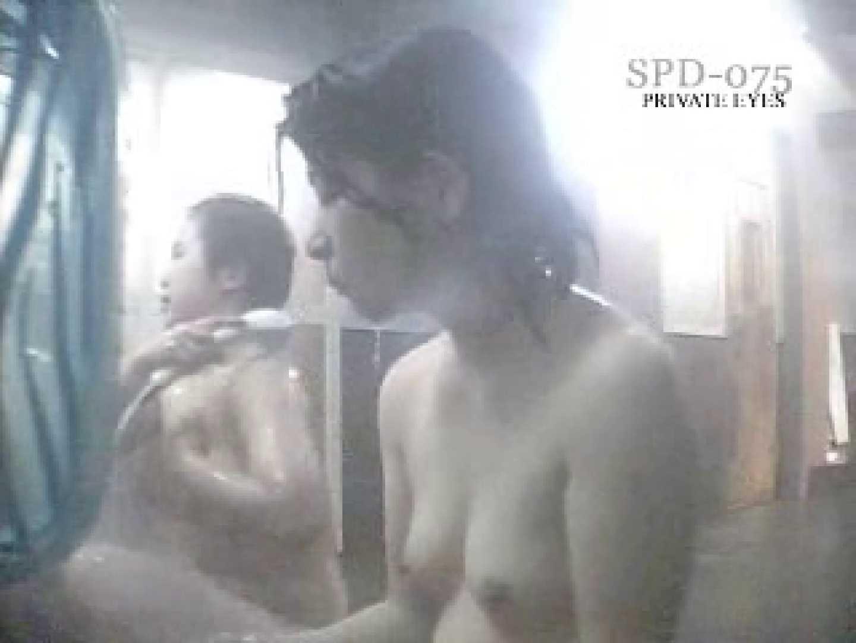SPD-075 脱衣所から洗面所まで 9カメ追跡盗撮 後編 独占盗撮  77連発 12