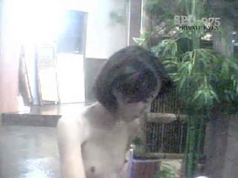 SPD-075 脱衣所から洗面所まで 9カメ追跡盗撮 後編 洗面所 アダルト動画キャプチャ 77連発 38