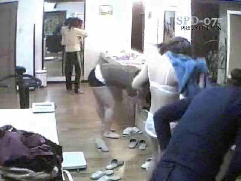 SPD-075 脱衣所から洗面所まで 9カメ追跡盗撮 後編 独占盗撮 | 脱衣所  77連発 77