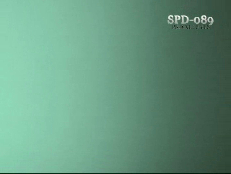 SPD-089 洗面所の隙間 4 マンコ映像 われめAV動画紹介 55連発 33