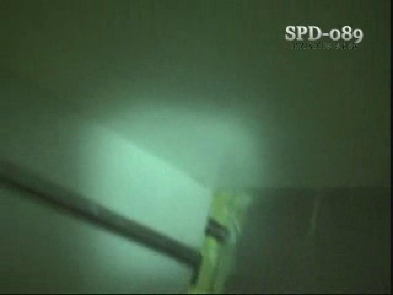 SPD-089 洗面所の隙間 4 お姉さん ワレメ動画紹介 55連発 34
