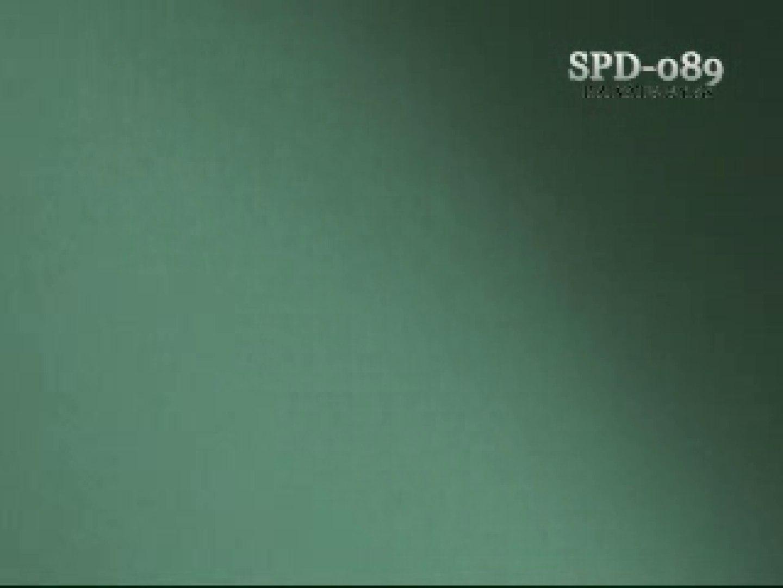 SPD-089 洗面所の隙間 4 赤外線 のぞき動画画像 55連発 35